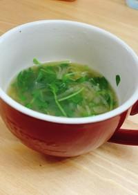 豆苗で満足!醤油ラーメン風スープ
