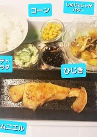鮭のムニエル&ポテトサラダ他、