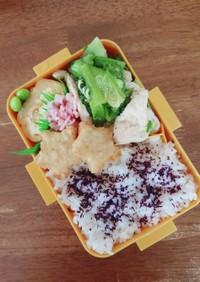 鶏胸肉と小松菜のネギ塩炒め弁当♪