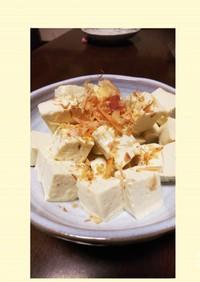 ダイエットにも♪簡単豆腐バー風おつまみ