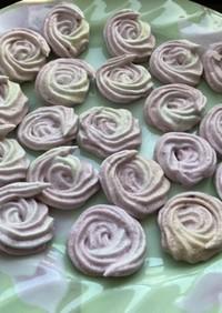 薔薇のメレンゲクッキー 卵白消費