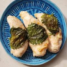 子供も喜ぶ紫蘇と鶏のささみのチーズ焼き♪