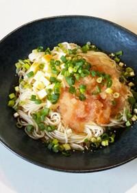 ごま油☆ぶっかけ素麺(明太子・チーズ)