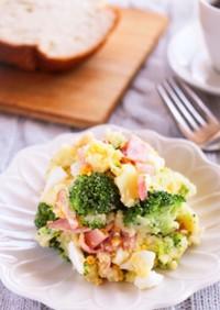 ブロッコリーとベーコンのポテトサラダ