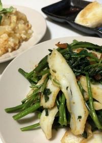 笹かまぼこと空芯菜の炒め物