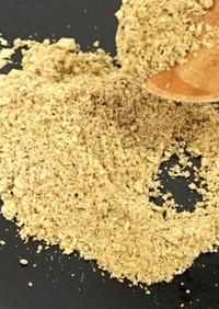 乾燥生姜と生姜パウダーの作り方