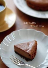 チョコのチーズケーキ♡