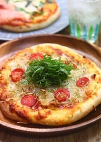 ふわふわ生地のピザの作り方 HBで簡単
