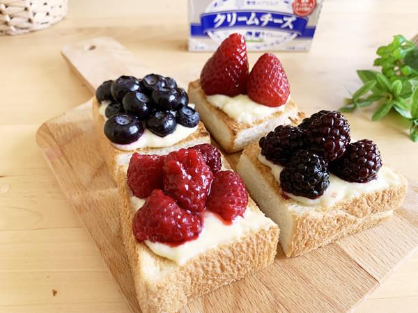 レアチーズトースト★4種のミックスベリー
