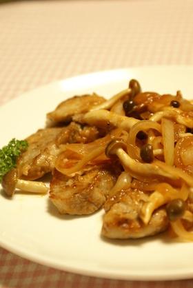 絶品☆豚ヒレ肉のポークチャップ