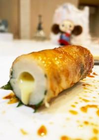 チーズイン竹輪豚しそ巻き