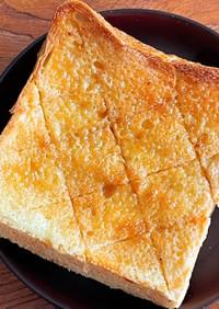 簡単!幸せのシュガーバタートースト