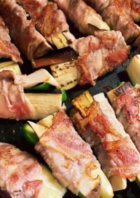 しゃぶ肉で野菜巻き焼き 色々ソースも