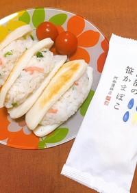 阿部の笹かまぼこの一口お寿司