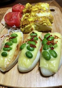 阿部の笹かまぼこチーズと卵のおつまみ