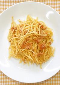 【離乳完了期】ツナとトマトのスパゲッティ