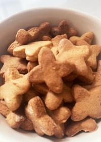 【糖質軽減】大豆粉クッキー
