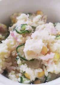 芋芋しいあっさりポテトサラダ
