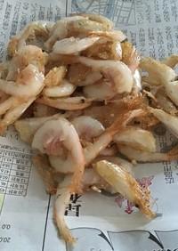 白玉粉で作る白エビの唐揚げ