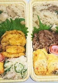 【夫婦弁当60】混ぜご飯と冷食