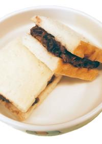 【保育園給食】きなこと小豆のサンド