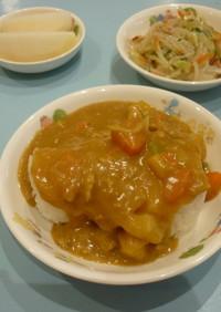 【保育所給食】夏野菜のカレー