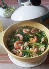 エビと小松菜のスープ鍋