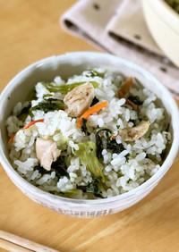 [乾燥総菜で作る]小松菜おひたしごはん
