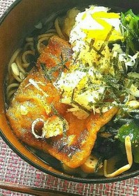 山菜キツネ蕎麦、大根おろし添え柚子風味