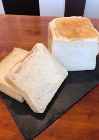シンプルだけど絶品食パン(天然酵母使用)