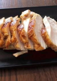 ふんわり美味しい鶏のムネ焼き 簡単
