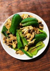 ピリ辛蕗味噌できのこ&野菜バター炒め