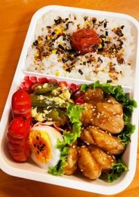 鶏もも肉の照り焼き弁当(覚え書き)