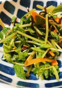 人参と豆苗の塩昆布サラダ