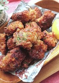 鶏胸肉の甘辛チリパウダー唐揚げ