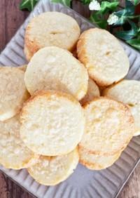 チーズ好き必見!やみつきチーズクッキー♡