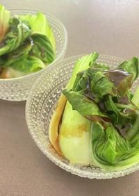 青梗菜のおひたし『きのう何食べ』#77
