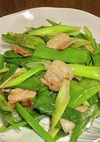 九条ネギと豚バラ肉のニンニク炒め
