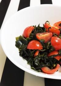 乾燥ワカメとトマトの簡単洋風和え サラダ