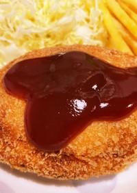 鶏ひき肉のバターイン揚げハンバーグ