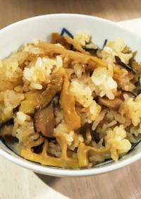 筍と椎茸の混ぜご飯♪(味濃いめ)