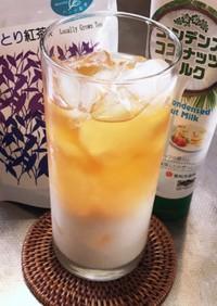アイス・ココナッツ・ベトナムミルクティー