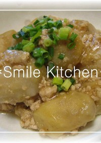 ✿ごま香る♡里芋のそぼろ煮✿