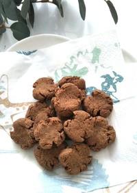 体に良い素材でココアクッキー(卵不使用)