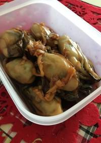 牡蠣の佃煮風