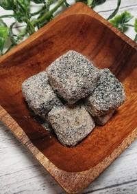 米粉のサクほろクッキー*黒ごま*