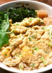 高野豆腐粉でかきたまにゅう麺 発酵玉葱