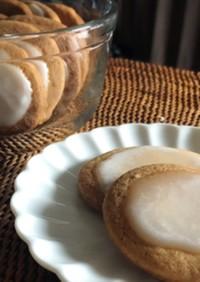 簡単さくほろ♪型抜きレモンクッキー