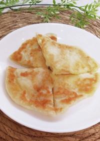 フライパンで焼く簡単モチモチチーズナン