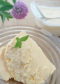 材料3つ✨我が家のアイスクリーム♡